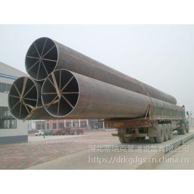 大口径异径钢管,异径直缝钢管,大口径卷管厂家
