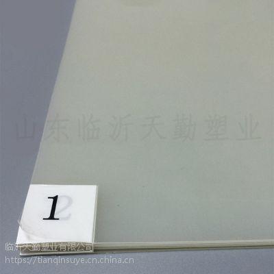 "TQclean专门生产透明粘尘垫,保护膜片,透明粘片,18*36""欢迎来电咨询!"