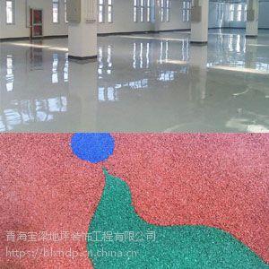 供青海透水地坪和西宁自流平工程