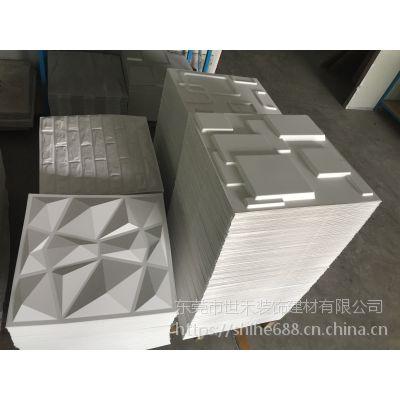 专业定制PVC三维板厂家工厂定做三维板背景墙定制LOGO图案免费开模