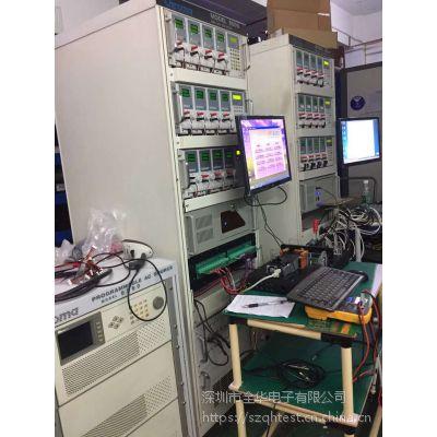 现货租、售Chroma6000升级产品Chroma8000