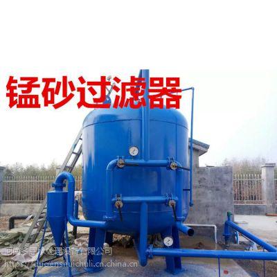 地下水 深井水铁锰超标症状及解决办法 农村井水除铁除锰过滤器 水处理专家