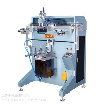 厂家生产GS-650A半自动笔杆丝印机 圆面玻璃玩具丝网印丝印机