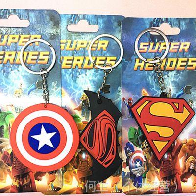 外贸款~复仇者联盟 超人 盾牌标志双面PVC软胶钥匙扣 挂饰