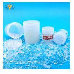 威海宜尔益塑料包装柱状干燥剂,外包装材料为聚丙烯PP ,美观漂亮,能提升包装产品的档次和品质