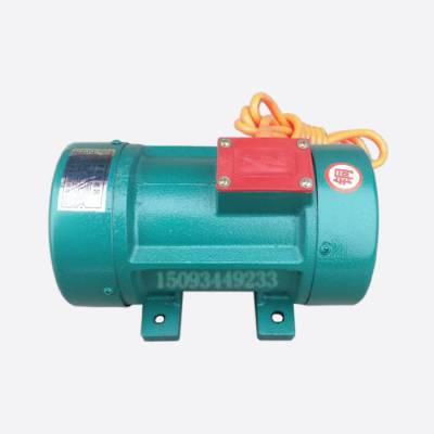 混凝土搅拌机专用振动器 平板附着式振动器 优质铜线高频震动器