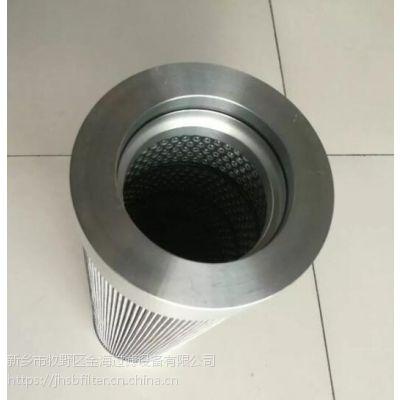 贺德克HYDAC机油滤清器0180MA020ON