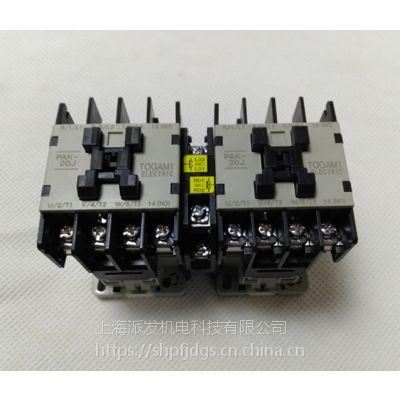供应正品原装户上RSK-20J接触器-TOGAMI
