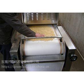 黄豆微波烘烤设备-深圳黄豆微波烘烤设备厂家
