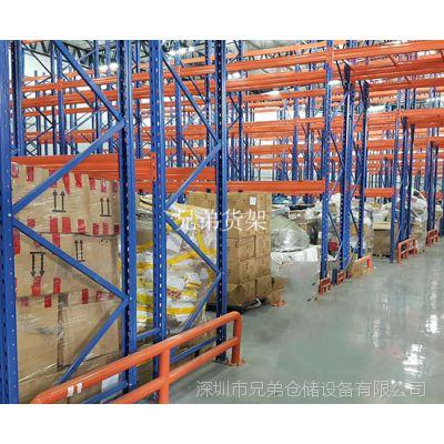 物流行业货架-深圳重型货架
