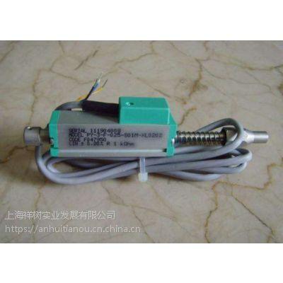 特价供应GEFRAN位移传感器PC-67-0300 0000X000X00