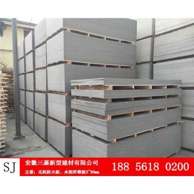郑州防火板水泥纤维板生产厂家海量爆品等您来抢!