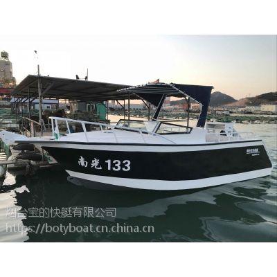 6米铝合金快艇 铝镁合金钓鱼艇海钓船家用小型游艇