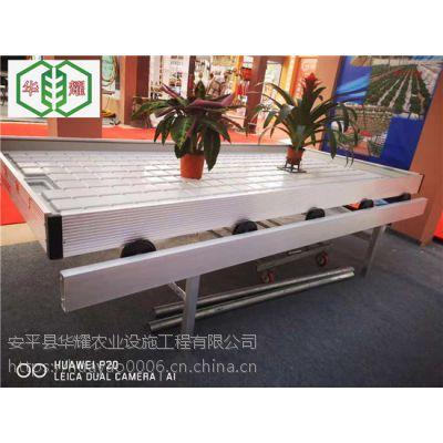 物流苗床加厚热镀锌材质优良,品质有保障