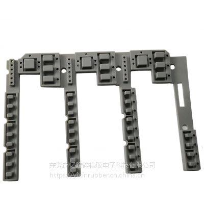 工业硅胶按键 硅胶按键 东莞工业应用硅胶按键定制加工厂