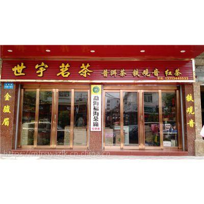 杭州不锈钢门厂商最新价格 不锈钢门订制供应商 不锈钢门型号规格