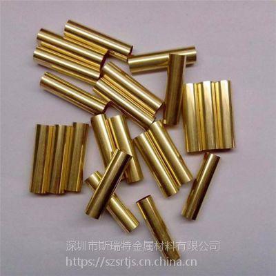现货铜管销售 h62 h65 h70优质黄铜管 精密黄铜管加工