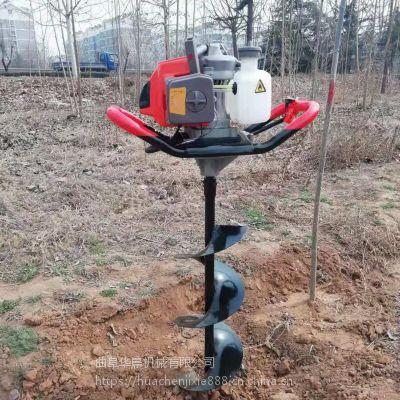华晨红叶树种植挖坑机 山坡汽油机带动打洞机 哪里有卖挖树窝机