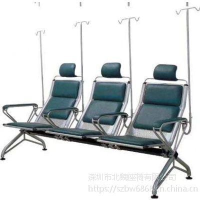 医用输液椅滴液立杆-医用保健金属输液椅-医疗点滴用椅