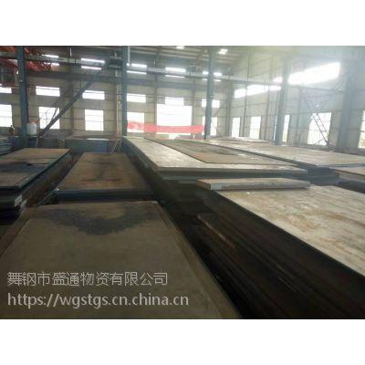 低价供应舞钢产DH36/EH36C船用钢板