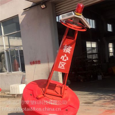 江苏海洋观测浮标直径1.5米航道漂浮警示浮标