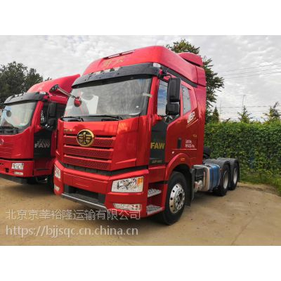 北京一汽解放J6P 6X4领航版北方版四季版460马力牵引车北京总代理专卖销售
