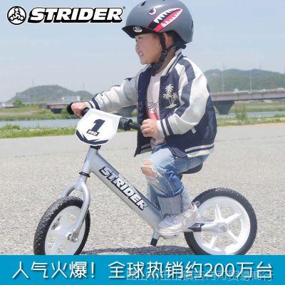 STRIDERpro系列1.5-5岁银色儿童平衡车滑步车学步车礼物strider
