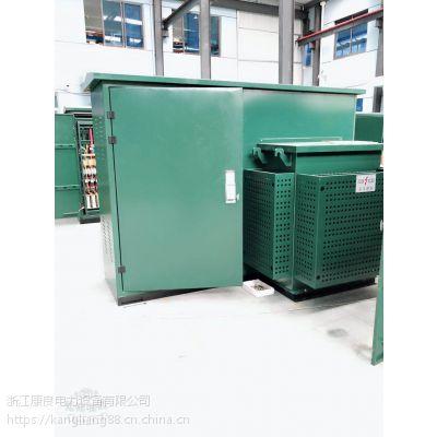 厂家直供50KVA美式箱变,变压器全铜,S11组合式箱变