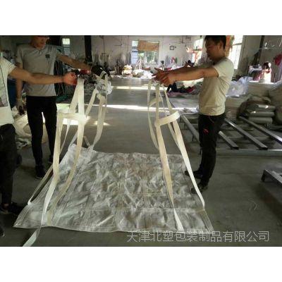 产地货源吨袋软托盘化肥饲料矿产品方型吊袋pp聚...