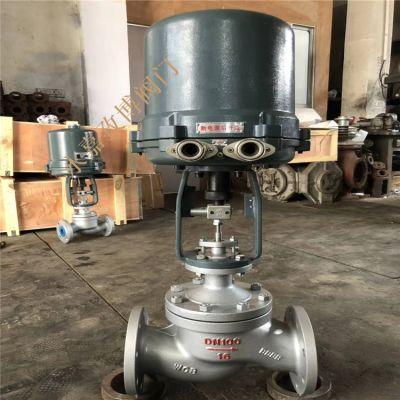 小口径电动调节阀ZDLP-25C DN20 铸钢 ZDLP-25P 电子流量调节阀 永嘉孜博阀门