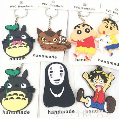 日本 宫崎骏 龙猫 小新 卡通双面PVC软胶钥匙扣 礼品挂饰