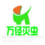 西安专业灭蟑螂公司 西安除蟑除鼠公司收费标准