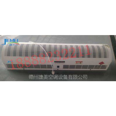 捷美安装高度3.5米RFM-1518贯流式电热风幕机