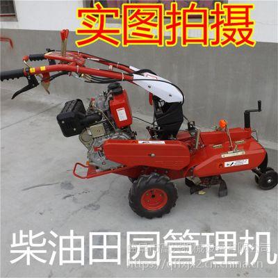小型汽油田园管理机 手扶式旋耕除草机 农用手扶拖拉机厂家富兴