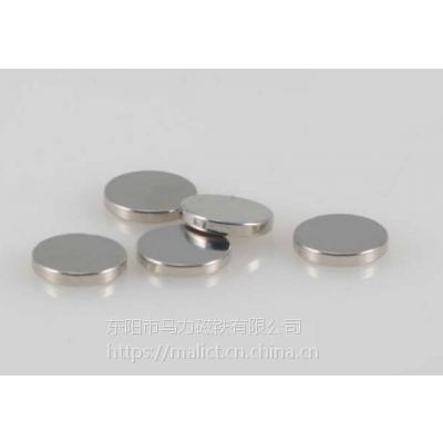 厂家供应 马力N系列圆形钕铁硼磁钢