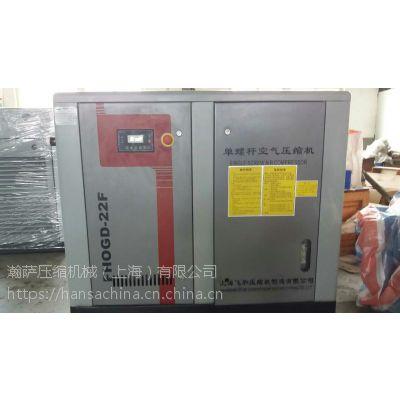 飞和永磁变频螺杆空压机配件/宝坻区飞和螺杆空压机保养,维修