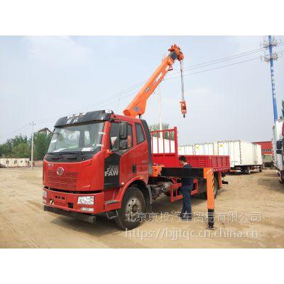 北京一汽解放J6L随车吊6.8米石煤三一帕尔菲格徐工吊机专卖销售