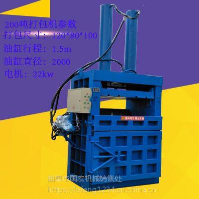 广东全自动纸箱液压打包机制造厂