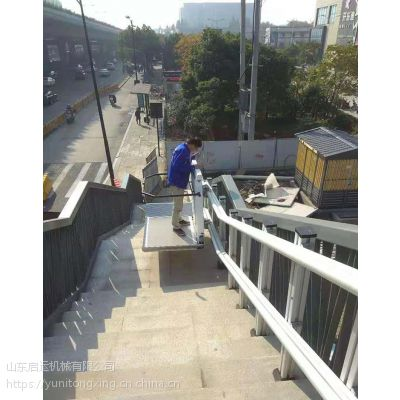 家用无障碍平台 楼道曲线残疾人电梯 斜挂式轮椅举升机河北 黑龙江启运品牌供应