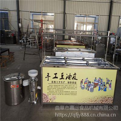 腐竹油皮机性能 油皮机自动化 厂家直销手工豆皮机