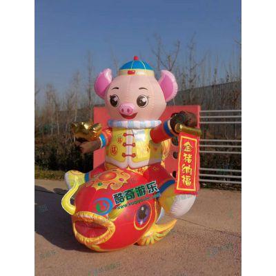 猪年气模充气猪年吉祥物佩奇卡通人偶装饰