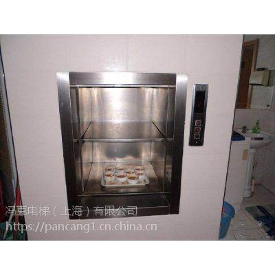 北京传菜电梯杂物电梯有限公司