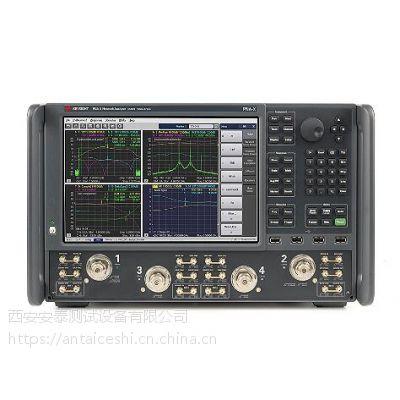 N5247B安捷伦网络分析仪低价维修,免费检测