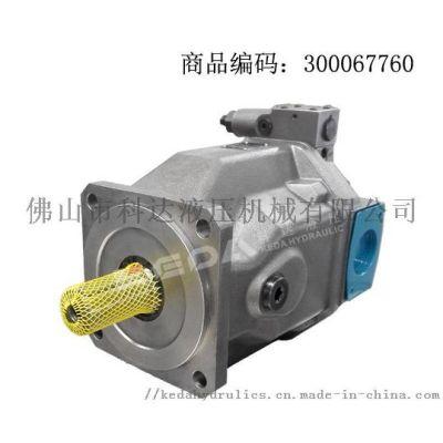 高端液压柱塞泵