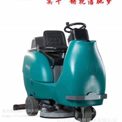 泰安洁驰驾驶洗地机BA900BT 工厂仓储物流园 洗地机 清洁机