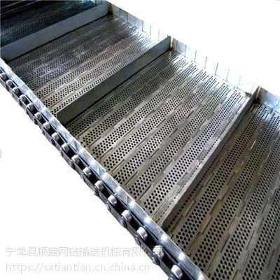 喂料链板A赖店铁料边喂料链板碳钢材质