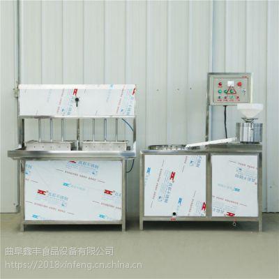 聊城哪里有卖豆腐机的全自动豆腐机多少钱