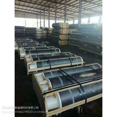 150-500mm石墨电极销售厂家河北自然美石墨厂