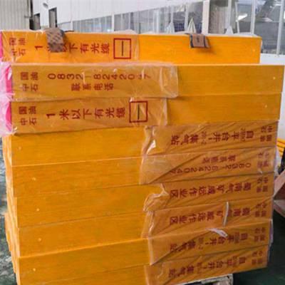 150*150*1600复合材料警示桩自重轻强度高可信赖