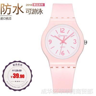 儿童手表女孩韩版中小学生石英表简约考试手表防水男孩电子表